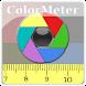 ColorMeterカメラのカラーピッカー - Androidアプリ