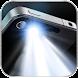懐中電灯 - Androidアプリ