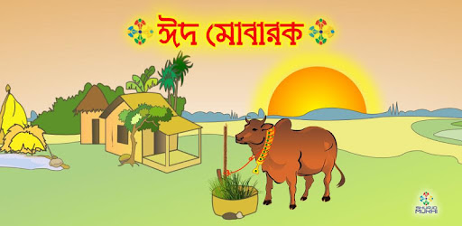 Eid-UL-Adha LWP (Eid Mubarak) - Apps on Google Play