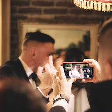 Wedding photographer Yaroslav Skuratov (Skuratov). Photo of 10.01.2018