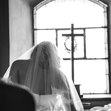 Wedding photographer Klaudia Amanowicz (dreampic). Photo of 02.08.2017