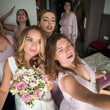 Wedding photographer Larisa Paschenko (laraphotographer). Photo of 19.01.2018