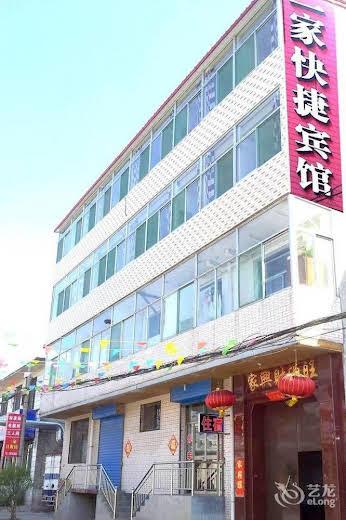 Yijia Express Hotel Taiyuan Wusu Airport