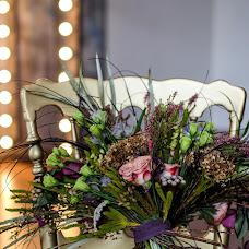 Wedding photographer Anna Zhuravleva (zhuravlevaanna). Photo of 09.11.2017