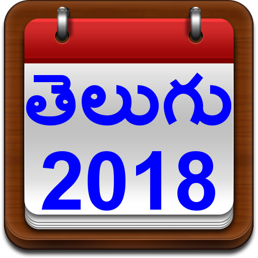Telugu Cale.. file APK for Gaming PC/PS3/PS4 Smart TV