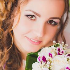 Wedding photographer Marina Belova (BellaPhoto). Photo of 21.04.2015