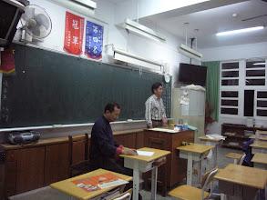 Photo: 20110314實用易經與農民曆研習004