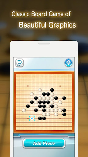 Gomoku REAL - Multiplayer Game