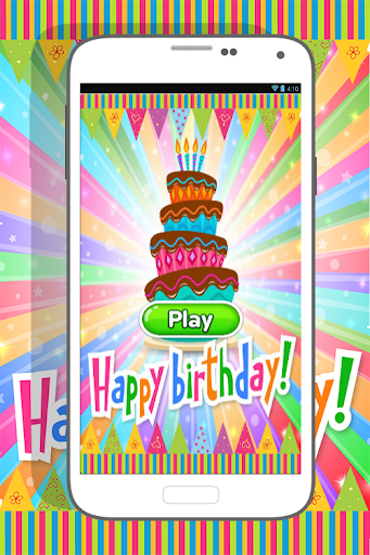 幸せな誕生日の塗り絵