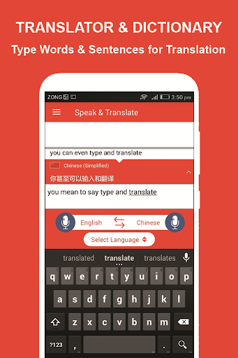 Speak and Translate All Languages Voice Translator screenshot 4