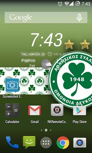 Omonoia HD Wallpapers