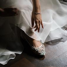 Wedding photographer Slava Kast (photokast). Photo of 23.10.2018