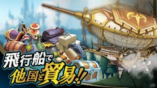 モバイルロワイヤルMMORPG - ファンタジーキングダムのバトル戦略のおすすめ画像3