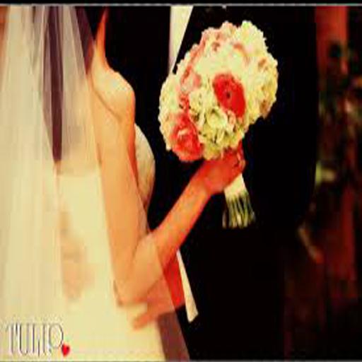 ادعية تيسير الزواج