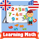 Learning math for kids Android apk