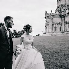Wedding photographer Andrey Panfilov (alcaida). Photo of 09.10.2017