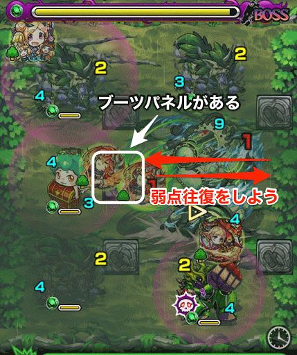 山野に現れし古の巨人兵器-6