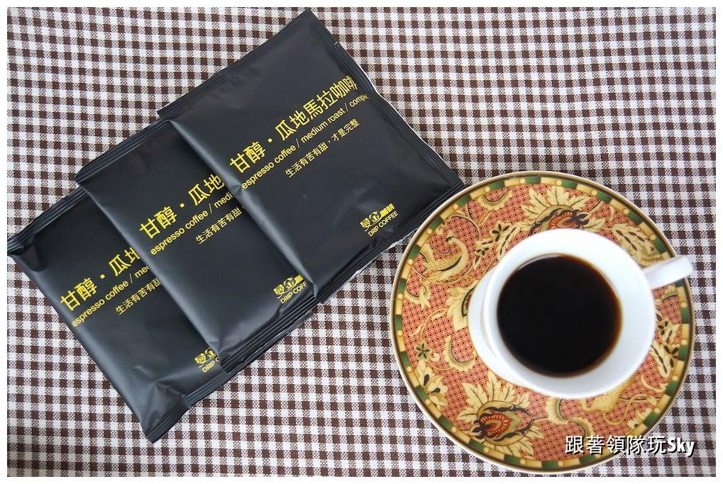 網購美食-香醇順口重烘培.瓜地馬拉咖啡【 曼金咖啡 】