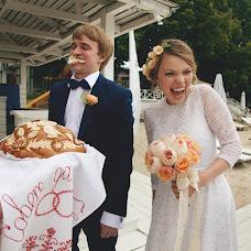Wedding photographer Evgeniya Babskaya (mumlalennon). Photo of 23.09.2016