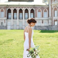 Wedding photographer Anastasiya Arseneva (nastyars). Photo of 02.10.2018