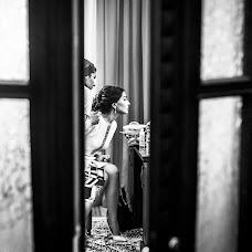 Wedding photographer Vitaliy Spiridonov (VITALYPHOTO). Photo of 09.04.2017