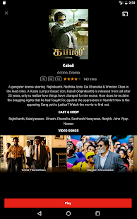 HeroTalkies - Tamil Movies & Live TV Channels- screenshot thumbnail