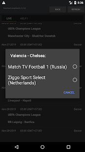 Sport Schedule Screenshot