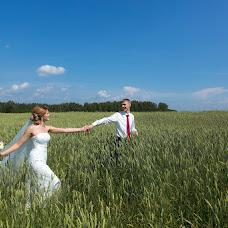 Wedding photographer Yuliya Gorbunova (uLia). Photo of 10.08.2017
