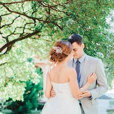 Wedding photographer Margarita Smirnova (origamu). Photo of 14.10.2016