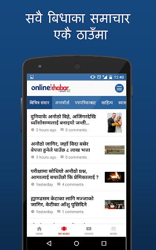 Onlinekhabar 7.1 screenshots 2