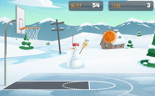 玩體育競技App|篮球投篮王免費|APP試玩