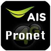 PRONET AIS 4G NEW