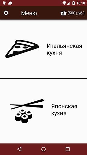 Венеция Касимов - суши и пицца