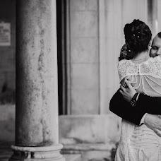 Wedding photographer Igor Irge (IgorIrge). Photo of 09.12.2018