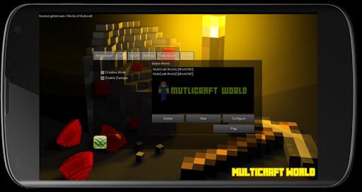 MultiCraft世界