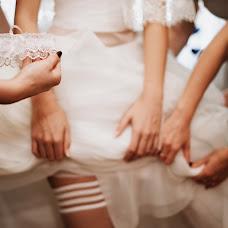 Wedding photographer Dasha Myuller (dashakiseleva91). Photo of 17.10.2014