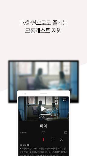 ud2f0ube59(TVING) - uc2e4uc2dcuac04TV, ubc29uc1a1VOD, uc601ud654VOD 5.3.7 screenshots 5