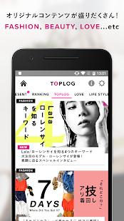 話題の無料ファッションメディアアプリ -TOPLOG - náhled