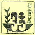 SalesCube Omkar Ayurved Mandir icon