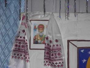 Photo: день Свят.Николая 17.12.2010
