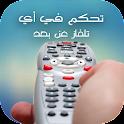 التحكم في التلفاز عن بعد Prank icon