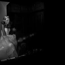 Wedding photographer Alejandro Rojas calderon (alejandrofotogr). Photo of 05.12.2016