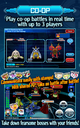 DigimonLinks 2.4.4 screenshots 4