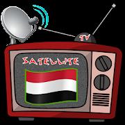 TV Yemen
