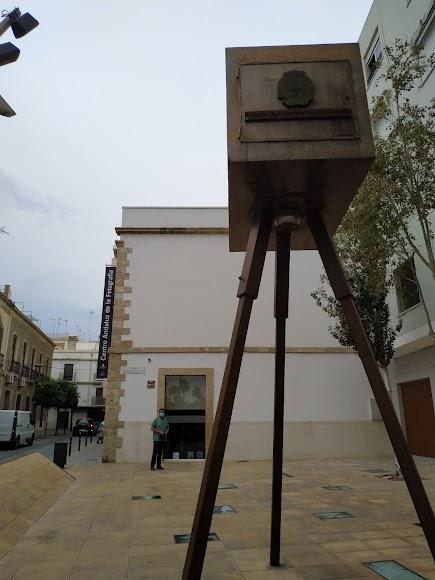 Calle Pintor Díaz Molina donde se encuentra situado el Centro Andaluz de la Fotografía (CAF)