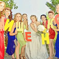 Wedding photographer Elya Yarovenko (YElia). Photo of 14.05.2013