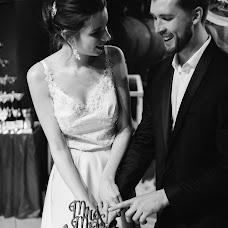 Wedding photographer Tatyana Ivanova (ArtSoul). Photo of 09.04.2017