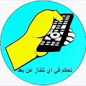 تحكم في اي تلفاز  2016 prank icon
