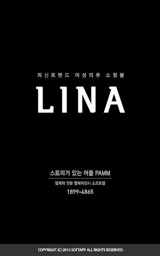 멀티샵 리나 Lina