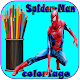 spiderman coloring - coloriage spider super héros for PC-Windows 7,8,10 and Mac